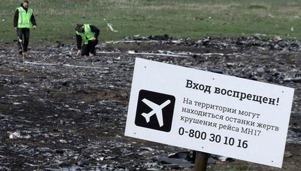 Місце падіння збитого Boeing 777