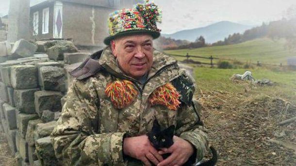 Геннадій Москаль. Мем