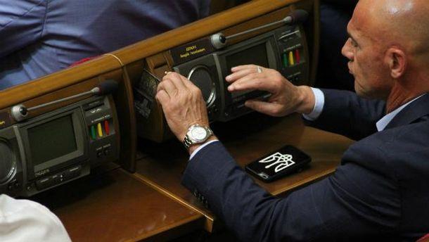 Депутат в Верховной Раде
