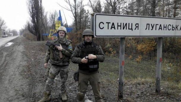 Українські військові у Станиці Луганській