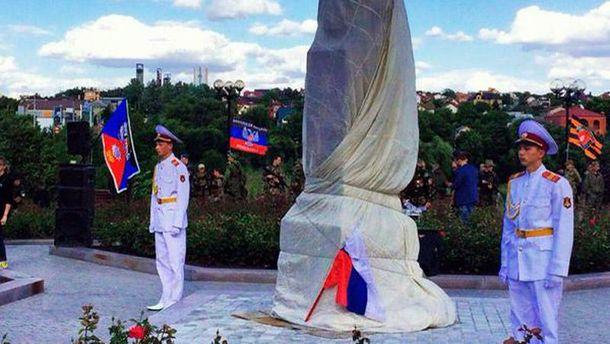 Відкриття пам'ятника в Донецьку