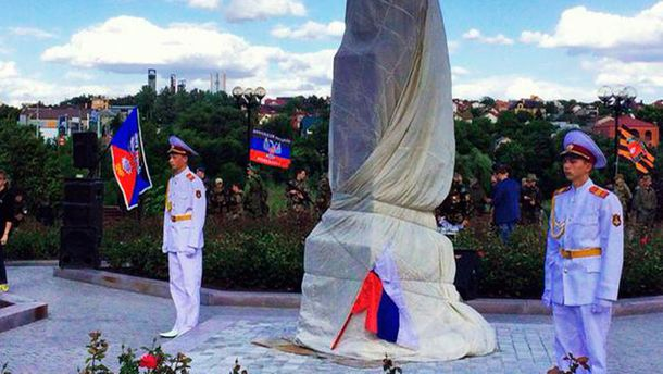 Открытие памятника в Донецке