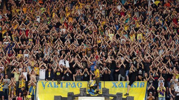 Харьковские ультрас на стадионе