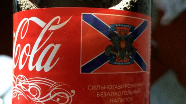 Real-Cola