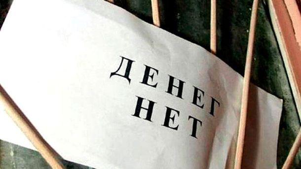 Росії загрожує дефолт