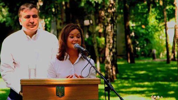 Міхеїл Саакашвілі, Марія Гайдар