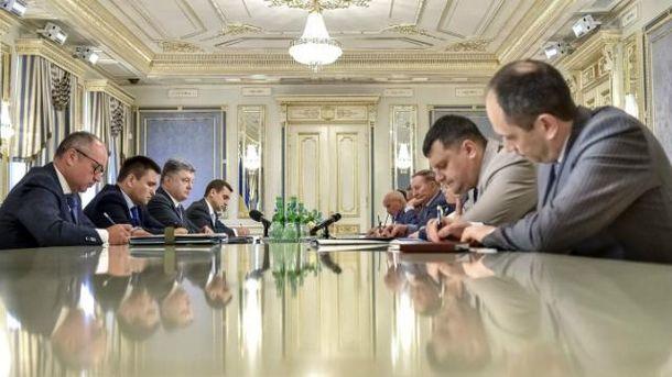 Совещание Петра Порошенко с Леонидом Кучмой