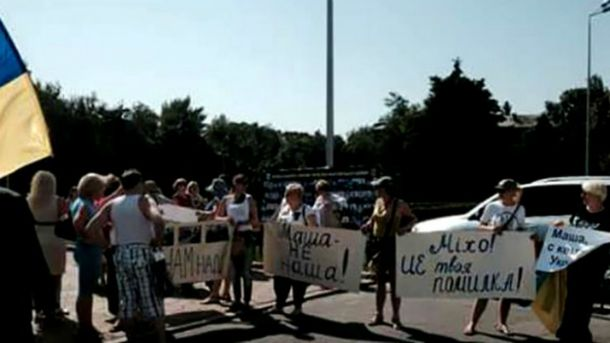 Протест против назначения Гайдар в Одессе