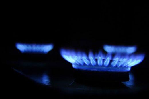 Природній газ