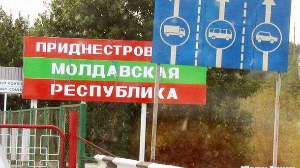 На границе с Приднестровьем