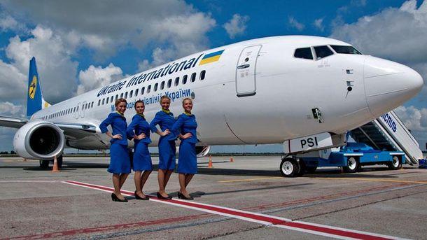 Стюардеси авіаліній МАУ