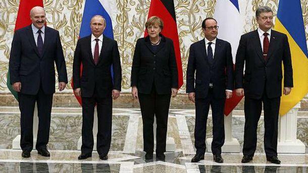 учасники других мінських переговорів