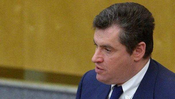 Леонід Слуцький