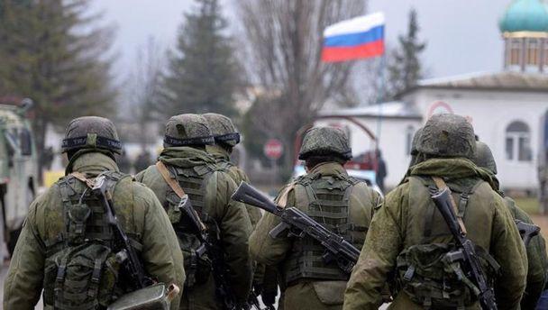 Оккупация Крыма в марте 2014