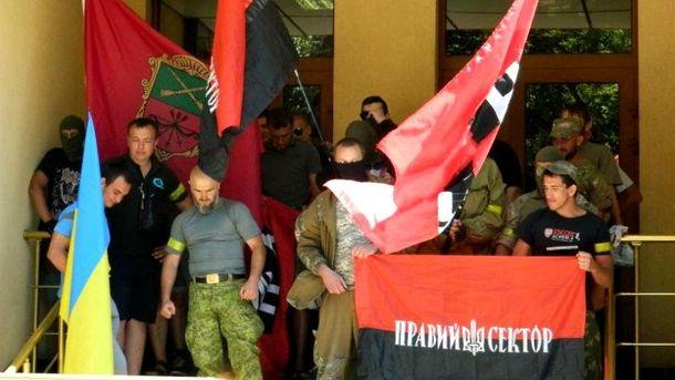 Правый сектор в Запорожье разгоняет митинг