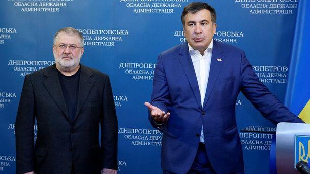 Игорь Коломойский и Михеил Саакашвили