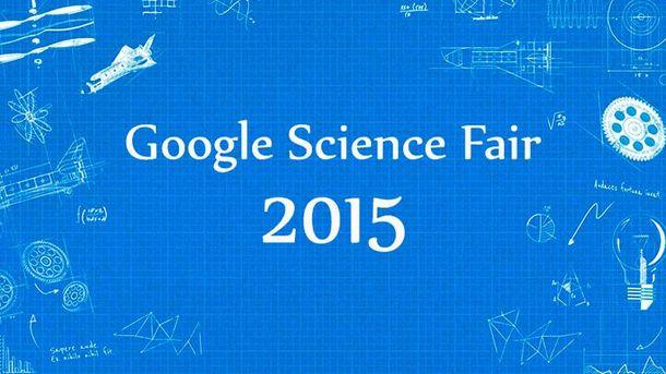 Українець став фіналістом Google Science Fair