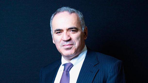 Гарри Каспаров