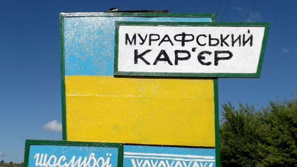 Стрельба на предприятии в Винницкой области