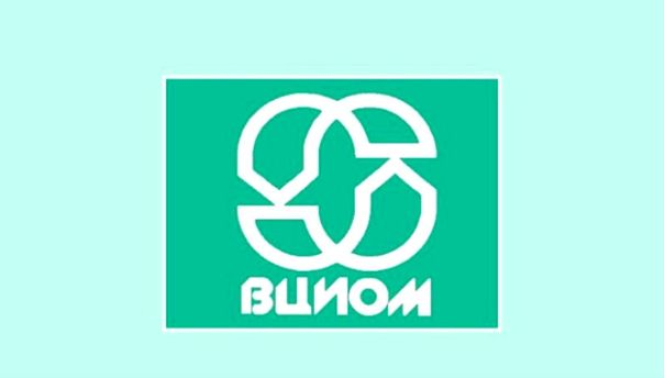 ВЦИОМ