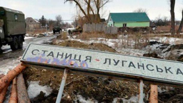 Станица Луганская под обстрелом