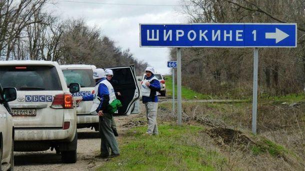 Наблюдатели ОБСЕ вблизи Широкино