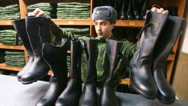 Солдатские сапоги