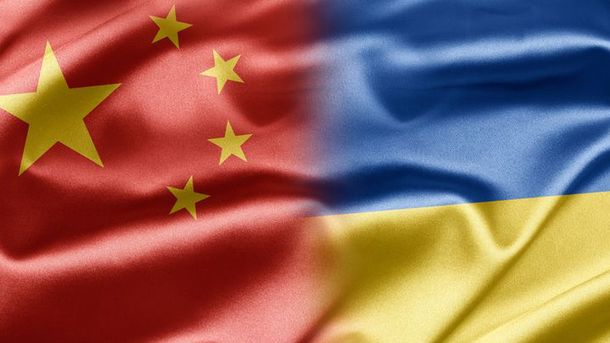 Прапори Китаю і України