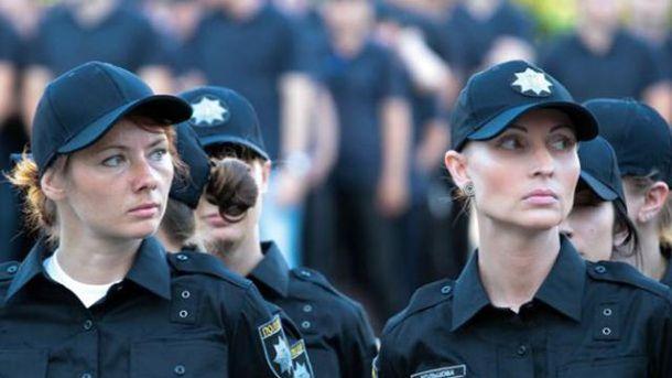 Новая патрульная служба