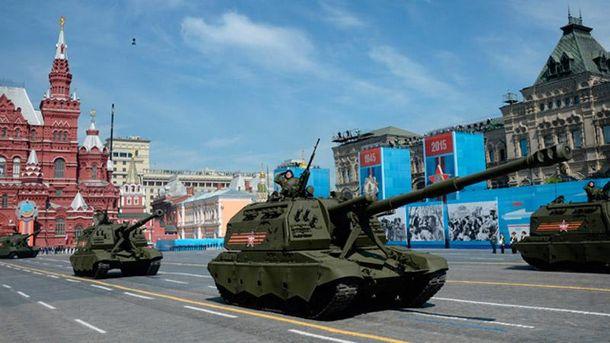 Військовий парад у Москві