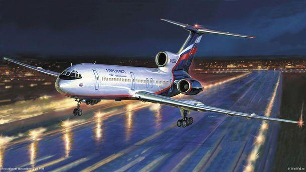 Российский самолет