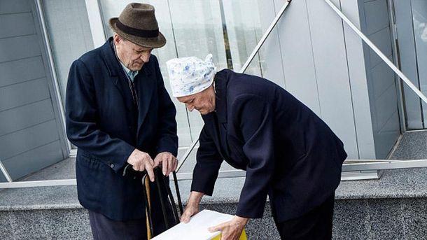 Пенсионеры из Донецка