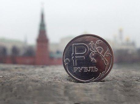Рубль обвалився