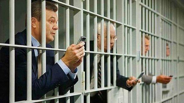 Янукович и компания за решеткой (коллаж)