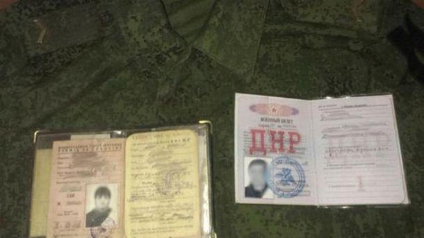 Документи затриманого російського військовослужбовця