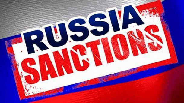 Російські санкції