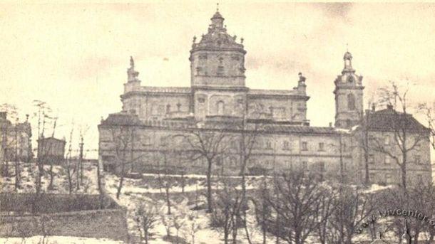 Церква святого Юра в 40-ві роки