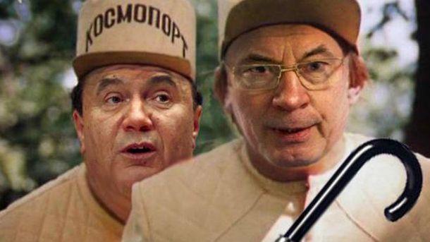 Віктор Янукович та Микола Азаров. Фотожаба