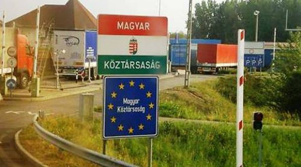 Граница с Венгрией