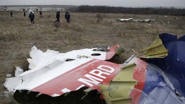 Сбитый Boeing-777