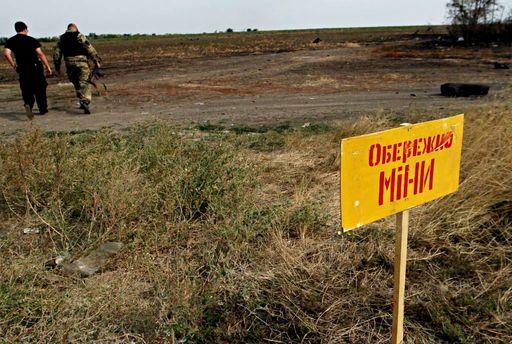 Предупреждение о минах