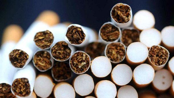 Цигарки