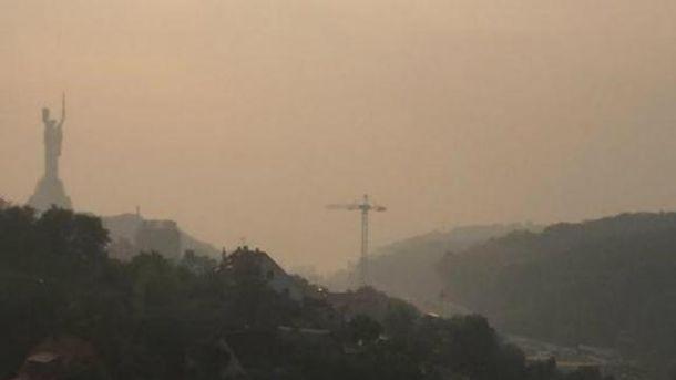 Київ у диму