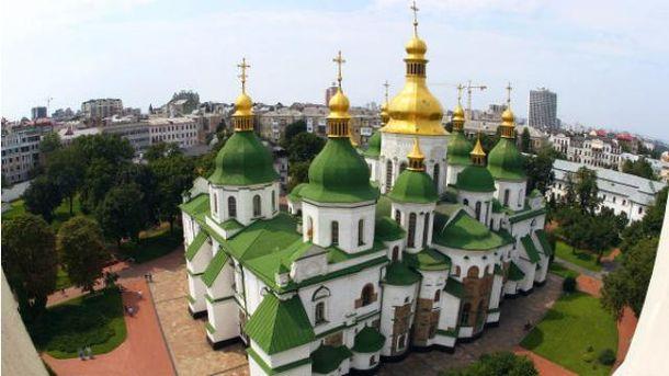 На территории Софии Киевской