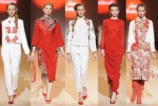 Українська мода