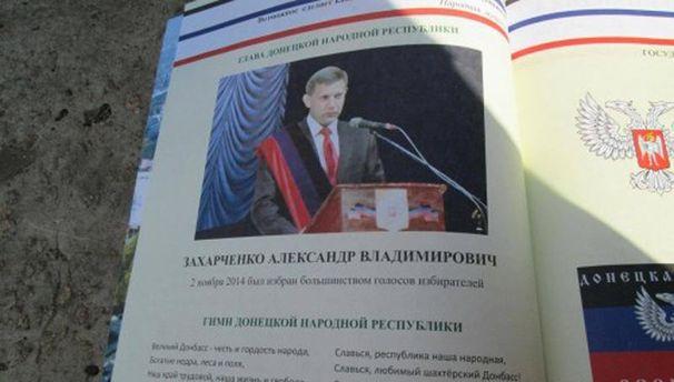 Александр Захарченков книгах