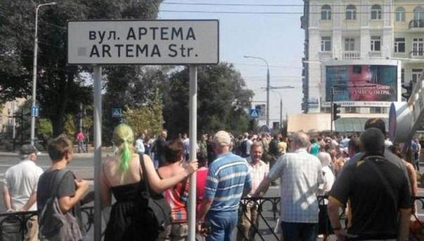 Митинг в поддержку Пургина в Донецке