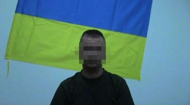 Затриманий росіянин