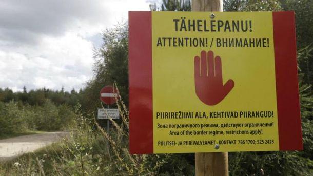 Російсько-естонський кордон