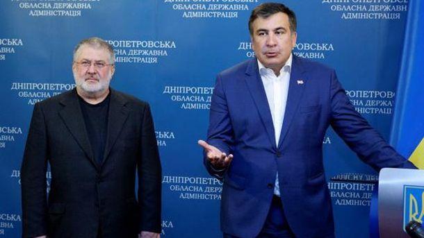 Ігор Коломойський і Міхеїл Саакашвілі